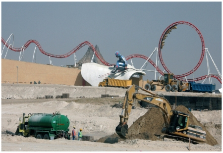 Qatar_theme_park